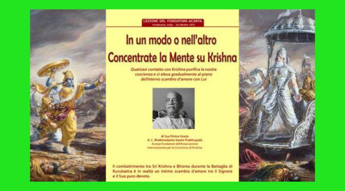 (Italiano) Il carro della mente